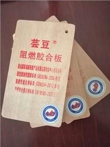 竞博电竞电子竞技竞猜竞博体育官方版下载胶合板