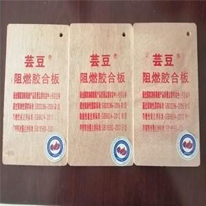 竞博体育官方版下载胶合板