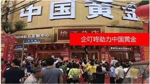 将要破产倒闭的火锅加盟店应用企叮咚营销方式,转危为安,10天资金回笼82万!