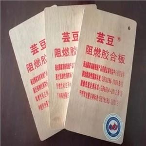 12厘竞博体育官方版下载板-竞博体育官方版下载板基板