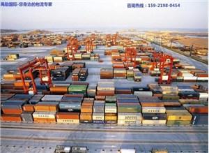 国际货运常见的成交方式及报关区别