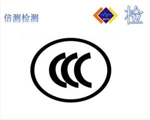 锂电池cqc认证