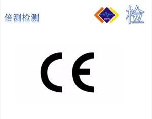 血氧仪CE认证