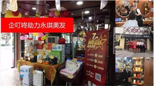 深圳正规企叮咚是合法的吗值得推荐,有人用过企叮咚的产品吗-优秀