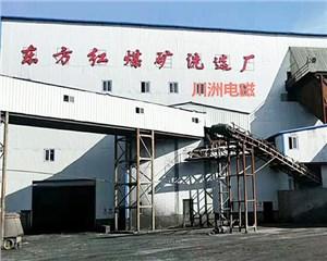 煤改电电锅炉,东方红洗煤厂1台50KW热风机 车间供暖800平米