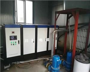 煤改电电锅炉,山西省吕梁新星冶炼集团1台150KW 会议室供暖1800平米