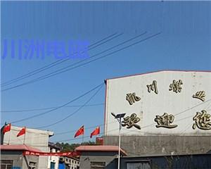 煤改电电锅炉,山西省离石凯川煤矿8台300KW 供暖25000平米