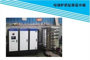 煤改电电锅炉加保温水箱