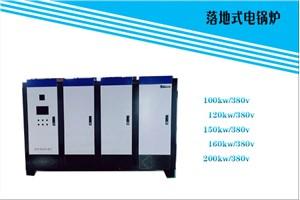 变频电磁锅炉选型