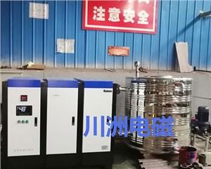 变频电磁锅炉,山西省太原市东山支护材料厂1台120KW 车间供暖1300平米