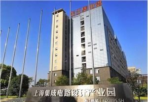 张江办公室租赁,上海集成电路设计产业园,写字楼出租面积