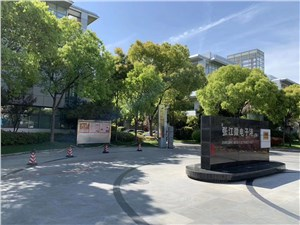 张江办公室租赁,张江高科产业园区,张江微电子港,碧波路690号