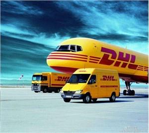 上海DHL快递被扣清关