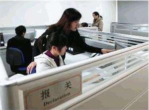 上海机场样品进口报关流程