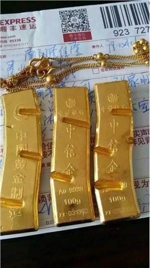 鲤城黄金回收