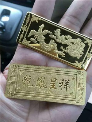 洛江黄金抵押