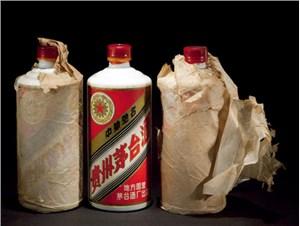 深圳回收茅台酒,飞天茅台酒回收,五星茅台酒回收
