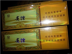 深圳回收贵烟国酒香30年