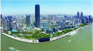 上海森兰国际社区价值
