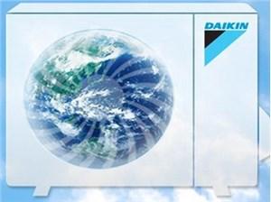 大金家用中央空调有哪些优缺点?