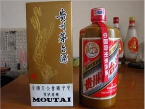 深圳回收全国政协专用茅台酒