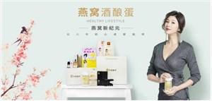 刘燕酿制丰韵霜是真的假的,真实效果原来是这么好