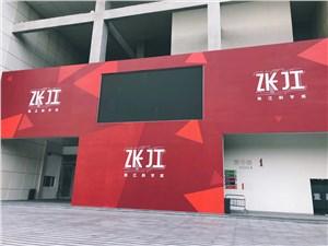 张江国创中心,城市更新典范,张江创意办公,办公室租赁