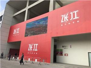 张江国创中心1