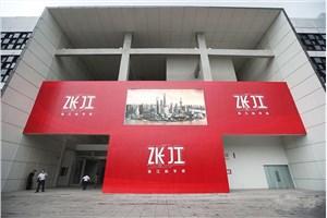 张江国创中心8