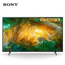 KD-55X8000H 55英寸 4K超高清 HDR 液晶平板电视