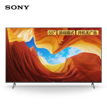 KD-55X9000H 55英寸 4K HDR超高清液晶电视