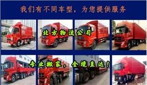 长途货运,安全第一,查一下你卡车的信用价值?