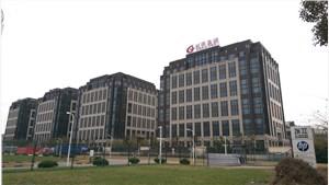 上海张江长泰广场 |欢迎您!