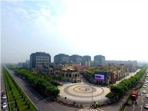 上海张江长泰广场11