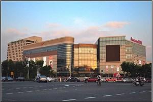 浦东长泰广场 上海新建购物中心灿烂夜景