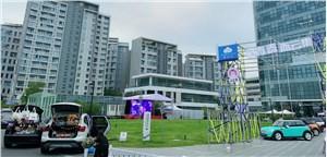 创建全球科创中心,张江与坚持梦想者同行