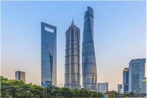 张江复旦国际创新中心