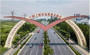 上海张江高科技创业服务中心