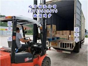 公路物流运输对各类货物的要求