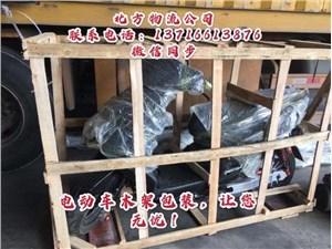 物流货物包装具体要求