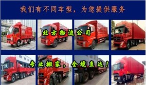 南京物流公司有哪些水路运输工具?