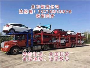 什么是物流运输体系?