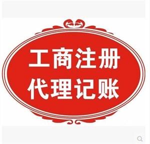 洪山代理记账_专业会计记账代理_洪山代账公司
