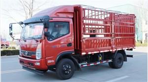 铁路货运的限制及对托运货物的基本要求