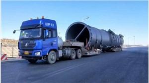 天津运输公司