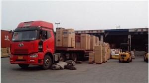 天津到成都专线运输公司