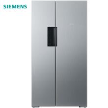 西门子(SIEMENS)306升 三门冰箱