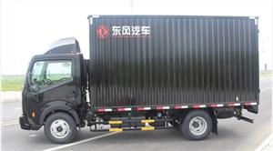 整车物流运输发展对于物流公司的发展影响