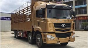 集装箱运输需具备的基础条件介绍