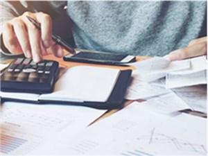 商标注册代理费用是多少?
